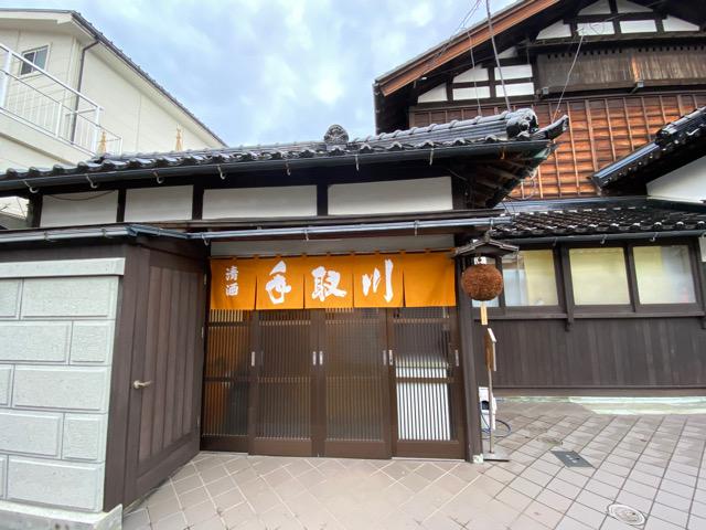 吉田酒造店